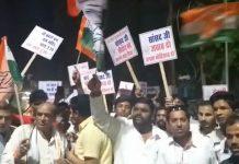 congress-akrosh-rally-in-sehore