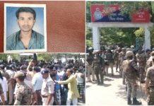 rape-murder-case-bhopal--madhy-pradesh