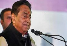 CM-Kamal-Nath-in-action