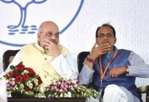 bjp-leader-targeting-shivraj-for-defeat-in-mp