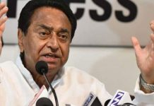 cm-kamalnath-appreciate-hoshangabad-administration--