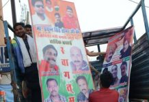 gwalior--Code-of-Conduct-Banner-Posters-Removed-By-Municipal-Corporation