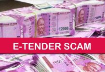 e-tendering-scam-approx-80-thousand-crore-in-madhya-pradesh--