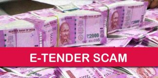 e-tendering-scam-approx-80-thousand-crore-in-madhya-pradesh--
