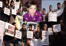 special-court-gave-verdict-in-kathua-rape-case--pathankot-