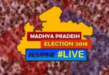 mp-assembly-election-2018-vote-counting-on-11-december-