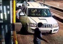 bjp-leader-beaten-toll-employees-Purnan-kheeri-toll-naka-in-shivpuri