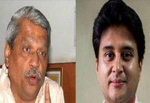 BJP-vice-president-praise-scindia-stand-on-370