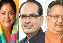 -Former-Chief-Minister-Shivraj-Singh