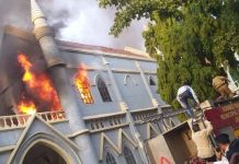 fire-in-Jabalpur-high-court-