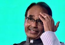 -Notice-of-privilege-dissolution-in-Vidhan-Sabha-against-Shivraj