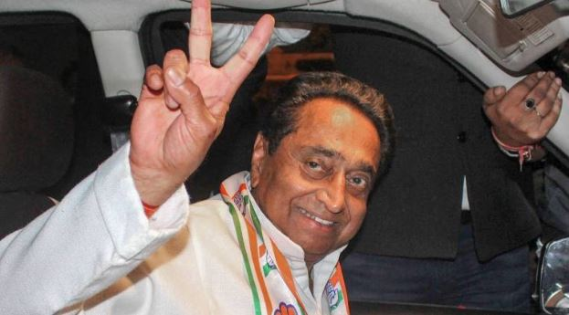 Chief-minister-Kamal-Nath-played-this-master-stroke-stirred-up-in-BJP-IN-MP