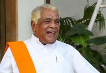 BJP-disappointed-with-babulal-Gaur's-stand-before-the-election-results