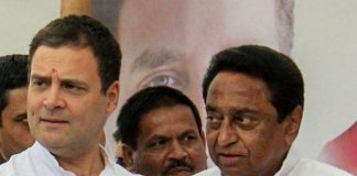 rahul-and-kamalnath-photo-viral-by-making-obscene-case-file-in-satna-madhya-pradesh-