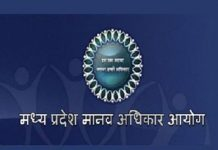human-right-commission-ask-fro-report-from-bhopal-IG