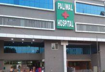 ruckus-in-hospital-in-bhopal