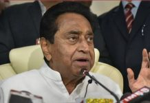 transport-minister-complaint-about-chief-secretary-to-cm-kamalnath