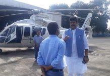 revenue-minister-govind-singh-rajput