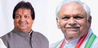 surendra-patwa-won-assembly-election-in-bhojpur-suresh-pachori-loose-