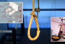 -Engineer-Groom-hanged-a-day-before-marriage-in-jabalpur