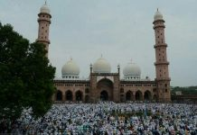 muslim-community-will-celebrate-eid-ul-azha-in-bhopal