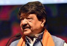 kailash-vijayvargiya-said-congress-leader-contact-me-for-demolish-kamalnath-government