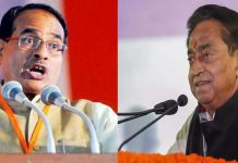 ex-cm-shivraj-and-kamalnath-attack-on-karjmafi-by-tweet-