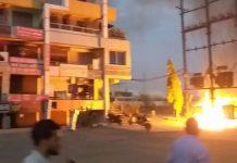 fire-in-Transformer-in-jabalpur