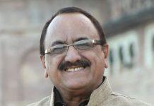 tahir-ali-appointed-as-advisor