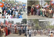-movement-against-undeclared-power-cuts-damoh-mp