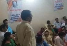 kamalnath-minister-statement