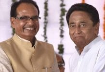 Kamal-Nath-government's-cut-budget-of-shivraj-branding-plan-