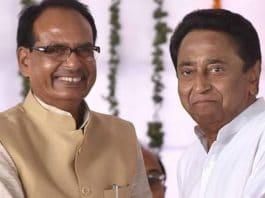 Kamal-Nath-government's-cut-budget-of-shivraj-branding-plan-