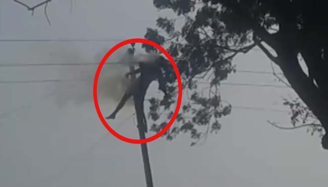 Negligence-took-life--death-of-a-young-man-due-to-shock-current-