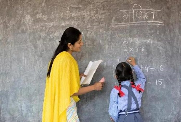 teachers-adhyapak-cadre-will-also-get-benefit-of-transfer-policy-like-teachers