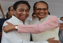 kamalnath-appointed-Former-IAS-Officer-S-N--Rupala-as-aRegistrar-of-Land-Acquisition-Authority