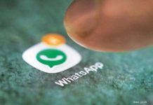 police-jawan-whatsapp-message-viral-in-guna-mp