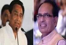 cm-kamalnath-attack-on-shivraj-for-cag-report-explanation
