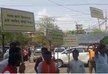 Protest-against-shivraj-in-bhopal-bjp-state-office