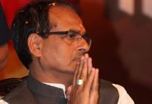 mp-election-2018-result-shivraj's-theese-minister-lost-election-