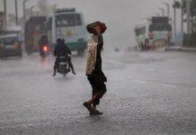 madhypradesh-weather-update