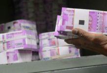 financial-status-is-not-good-in-madhya-pradesh-loan-increase-on-per-person