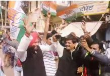 VIDEO--happiness-in-Pradyumna-Singh's-supporters-in-gwalior