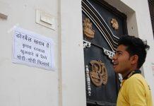 door-bell-is-defective-please-shout-modi-modi-to-open-the-door-in-morena-madhypradesh