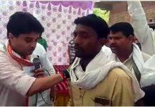 guna-farmer-blamed-congress-no-benefits-of-debt-waiver-guna-madhya-pradesh