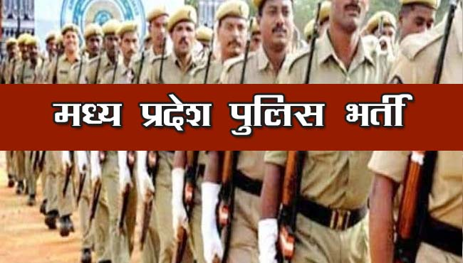 police-recruitment-stuck-in-mp-