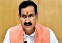 ex-minister-narottam-mishra-statement-on-e-tender-scam