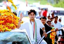 jyotiraditya-scindia-visit-bhopal-on-Thursday-