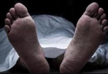 hotel-employee-death-in-Mysterious-circumstances-in-bhopal-