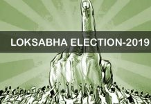 loksabha-election-of-eight-seat-in-madhya-pradesh-today